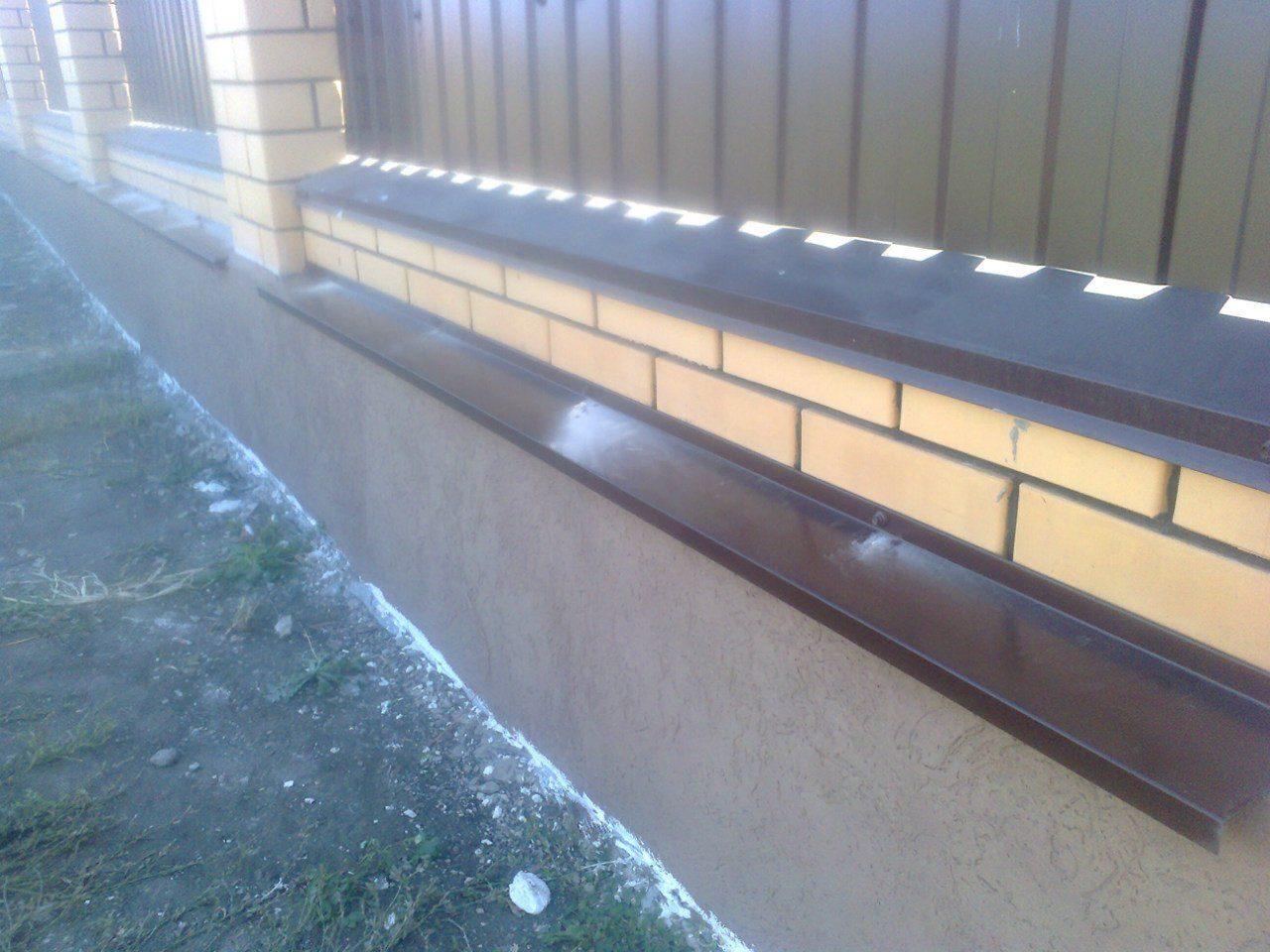 организациях отливы на забор фото окнах только добавляет