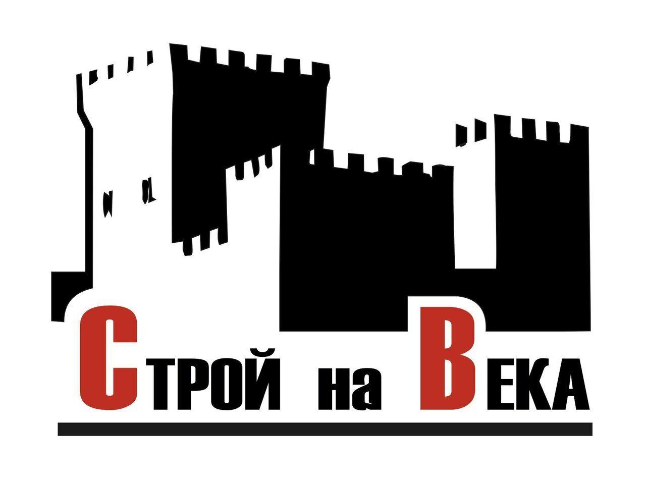 Строй на Века Белгород